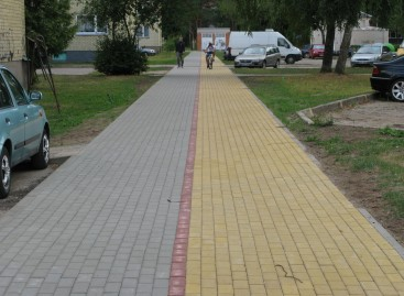Geltonasis dviračių takas