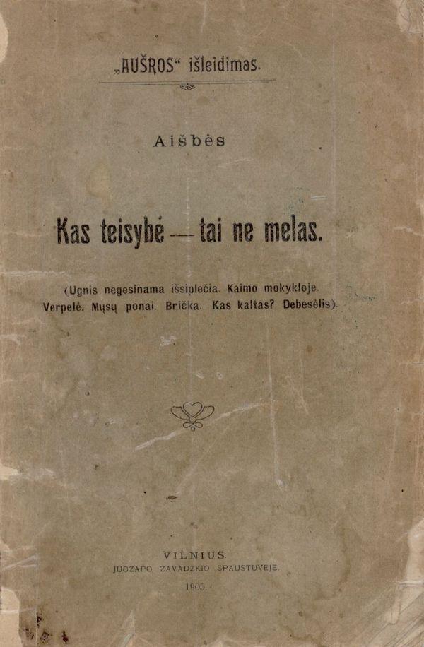 Aišbė 1905
