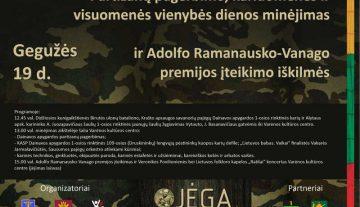 Partizanų pagerbimo, kariuomenės ir visuomenės vienybės dienos minėjimas ir Adolfo Ramanausko-Vanago premijos įteikimo iškilmės