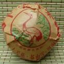 Kiniška arbata Pueras
